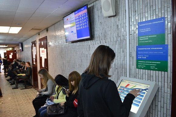 Электронная очередь в приёмной комиссии РУДН