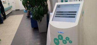 Электронная очередь в медицинских учреждениях