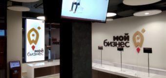 Система управления очередью в центрах Мой Бизнес